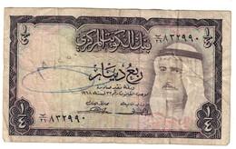 Kuwait 1/4 Dinar 1968 .J. - Kuwait
