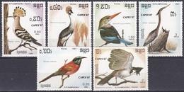 Kambodscha Cambodia 1987 Tiere Fauna Animals Vögel Birds Oiseaux Aves Uccelli, Aus Mi. 867-3 ** - Kambodscha