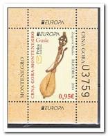 Montenegro 2014, Postfris MNH, Music, Europe - Montenegro