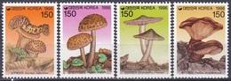 Südkorea South Korea 1996 Natur Pilze Mushrooms Habichtspilz Scheidenstreifling, Mi. 1897-0 ** - Korea (Süd-)
