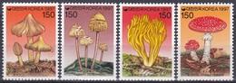 Südkorea South Korea 1997 Natur Pilze Mushrooms Fliegenpilz Fly Amanita Korallenpilz, Mi. 1933-6 ** - Korea (Süd-)