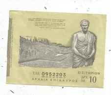 Ticket D'entrée , Gréce , Musée , 10 Dr. - Biglietti D'ingresso