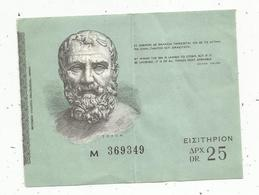 Ticket D'entrée , Gréce , Musée , 25 Dr. - Biglietti D'ingresso