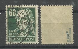 """Sowjetische Zone 225a """" 60 Pfg.-Einzelmarke Aus Köpfe 1-Satz Mit WZ 3"""" Gestempelt, Geprüft Mi.:2,50 - Zone Soviétique"""