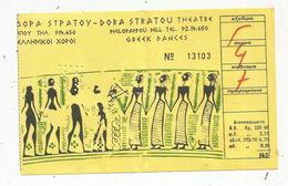 Ticket D'entrée , Gréce , 140 Dr. , DORA STRATOU THEATRE , Greek Dances - Biglietti D'ingresso