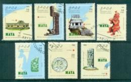 Sahara Occidental 1992 Mayan Artifacts CTO - Stamps