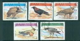 Sahara Occidental 1993 Birds CTO - Stamps