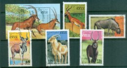 Sahara Occidental 1994 Antelopes, Gazelle2 +MS CTO - Stamps