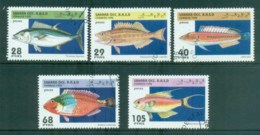 Sahara Occidental 1995 Fish CTO - Stamps