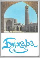 Ouzbékistan - BOUKHARA - Série Complète De 16 Cartes Photos - 1977 - Buchara Бухара - Ouzbékistan