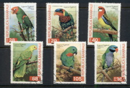 Sahara Occidental 1998 Birds, Parrots CTO - Stamps