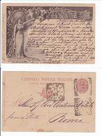 Italy Italia 1896 Intero Cartolina Postale Nozze Del Principe Bologna --> Roma - 1878-00 Umberto I