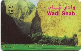 Oman - AlphaCard Remote Mem. - Wadi Shab - 1.5Rial, Used - Oman