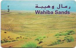 Oman - AlphaCard Remote Mem. - Wahiba Sands - 3Rial, Used - Oman
