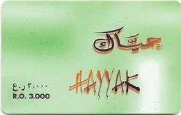 Oman - Hayyak GSM Refill Card - Light Green - 3.000Rial, Used - Oman