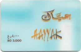 Oman - Hayyak GSM Refill Card - Light Blue - 5.000Rial, Used - Oman