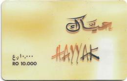 Oman - Hayyak GSM Refill Card - Light Brown - 10.000Rial, Used - Oman