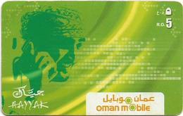 Oman - Hayyak GSM Refill Card - Man On Phone (Green), 5Rial, Exp.31.12.2009, Used - Oman