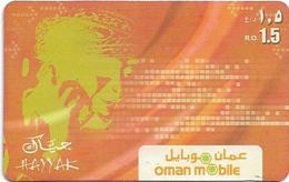 Oman - Hayyak GSM Refill Card - Man On Phone (Orange), 1.5Rial, Exp.31.12.2008, Used - Oman