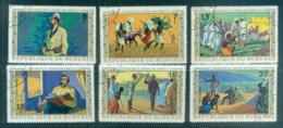 Burundi 1973 Exploration Of Africa By David Livingstone CTO - Burundi