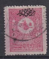 Türkei (AK) Michel Cat.No. Used 96 (3) - 1858-1921 Ottoman Empire