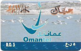 Oman - Hayyak GSM Refill Card - Seascape & Birds - Exp.01.06.2005, 5Rial, Used - Oman
