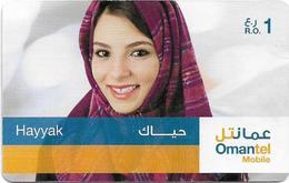 Oman - Hayyak GSM Refill Card - Smiling Woman - Exp.31.12.2014, 1Rial, Used - Oman