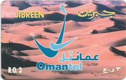 Oman - Jibreen Card Remote Mem. - Desert And Dunes - 3Rial, Used - Oman