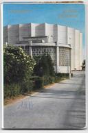 Turkménistan / Ouzbékistan - Kounia-Ourguentch / Tachkent - 1977 - Série De 16 Cartes Postales - Turkménistan