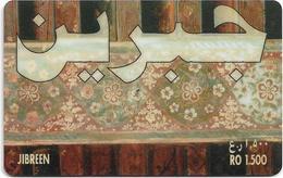 Oman - Jibreen Card Remote Mem. - Islamic Art #1 - 1.500Rial, Used - Oman