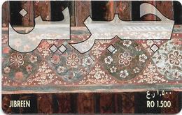 Oman - Jibreen Card Remote Mem. - Islamic Art #2 - 1.500Rial, Used - Oman