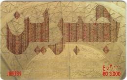 Oman - Jibreen Card Remote Mem. - Islamic Art #3 - 3.000Rial, Used - Oman