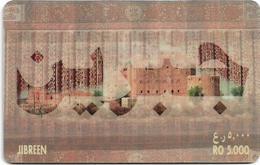 Oman - Jibreen Card Remote Mem. - Islamic Art #4 - 5.000Rial, Used - Oman