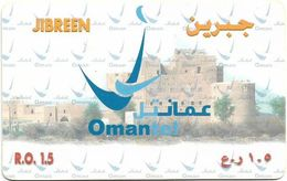 Oman - Jibreen Card Remote Mem. - Jibreen Fort - 1.5Rial, Used - Oman
