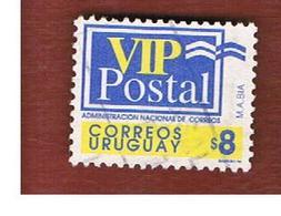 URUGUAY  - SG E2275   - 1996  EXPRESS:   VIP POSTAL    -  USED° - Uruguay