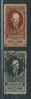 USSR 1928 Michel 359C-360C Definitive Issue. Lenin. Perf 10 Used - Usados
