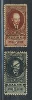 USSR 1928 Michel 359C-360C Definitive Issue. Lenin. Perf 10 Used - 1923-1991 URSS
