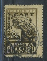 USSR 1929 Michel 363B First Pioneer Congress. Perf 10 1/2 Used - Usados