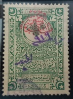 BB2 - Syria 1919 Kingdom Of Syria Arab Government Overprint On Ottoman Fixed Fees Revenue Stamp 20 Pa Green - Syrië