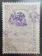 BB2 - Syria 1919 Kingdom Of Syria Arab Government Overprint On Ottoman Fixed Fees Revenue Stamp 1pi (Violet) - Syria