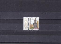 ALLEMAGNE 1995 EGLISE DU SOUVENIR BERLIN Yvert 1644 NEUF**MNH - [7] République Fédérale