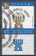 ISRAEL 2004 Nº 1715 USADO CON TAB - Israel