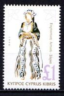 CYPRUS    1998    £1  Townswoman  Wearing  Sarka    Imprint  Date  1998      MNH - Cyprus (Republic)