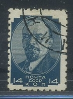 USSR 1929 Michel 378B Third Definitive Issue. Perf 10 1/2 Used - 1923-1991 USSR