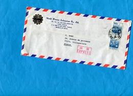 MARCOPHILIE- Lettre EXPRESS- TAIWAN>Françe-cad-1980-2- Stamps N°1237 Fleur Nationale - 1945-... République De Chine