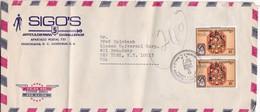 SIGO'S, ARTICULOS PARA CALLEROS. AIRMAIL ENVELOPE CIRCULEE HONDURAS TO USA CIRCA 1977- BLEUP - Honduras