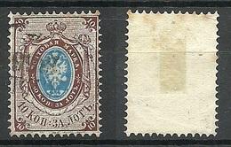 RUSSIA Russland 1866 Michel 15 Z O - 1857-1916 Empire