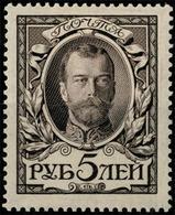 Russian Empire 1913 Romanov Dynasty Mi:98 Y&T:92 Sc: 104 MH * - 1857-1916 Empire