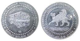 05257 GETTONE TOKEN JETON UZBEKISTAN TRANSIT TRANPORT SAMARKAND BUS TOKEN ALU - Tokens & Medals