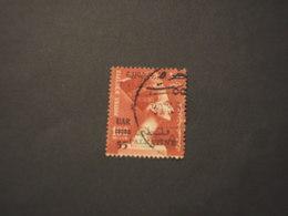PALESTINA - 1959 REFERTITI  55su100 - TIMBRATO/USED - Palestina